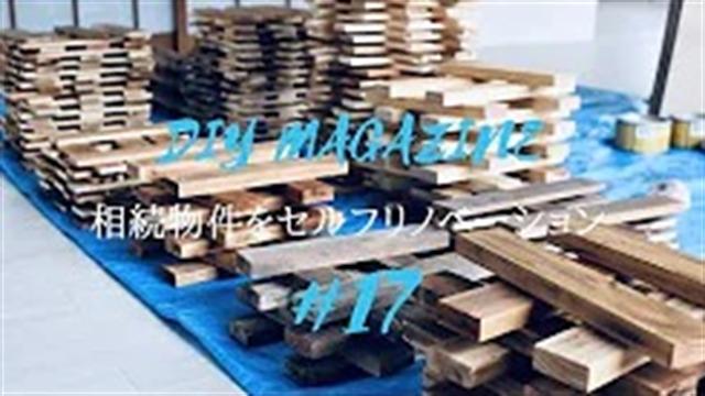 آموزش بازسازی خانه قدیمی – بخش ۱۷ تهیه تختههای نمای چوب
