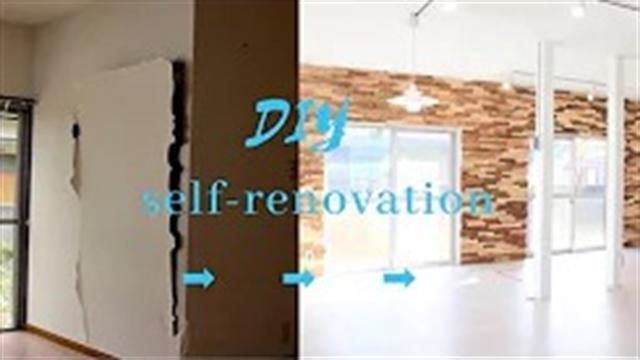 آموزش بازسازی خانه قدیمی – بخش ۲۳ پایان کار و نمایش قبل و بعد