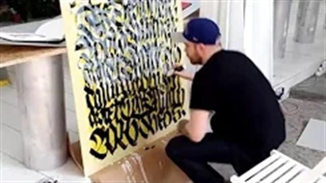 آموزش نقاشیخط حرفه ای انگلیسی