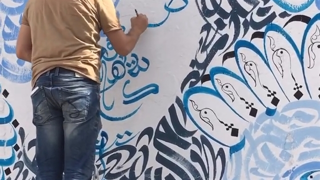 آموزش خطاطی حرفه ای دیواری سبک گرافیتی 3