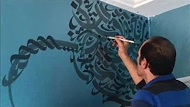 آموزش خطاطی حرفه ای دیواری سبک گرافیتی 2