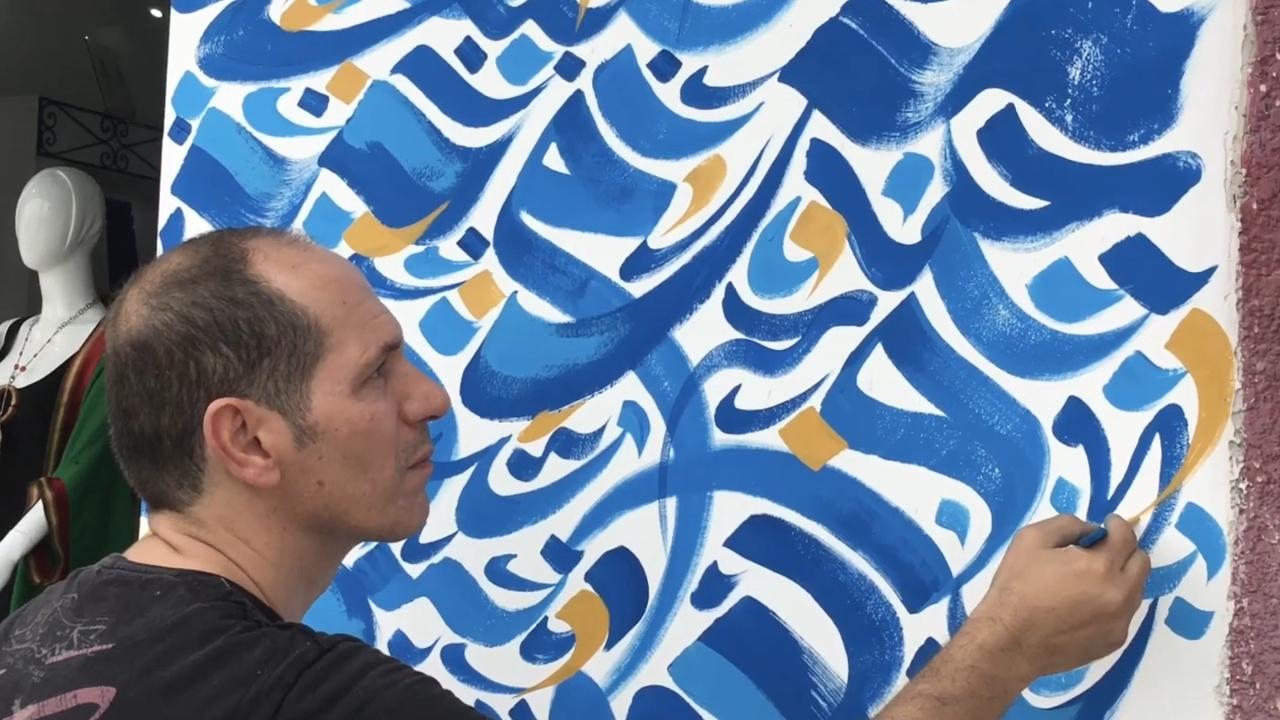 آموزش خطاطی حرفه ای دیواری سبک گرافیتی 6